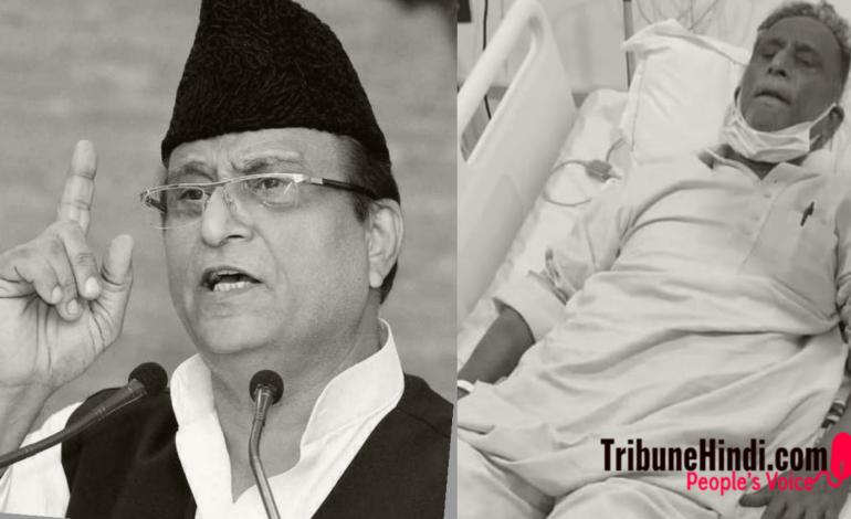 आजम खान से दूरी,आखिर क्या है मजबूरी ?