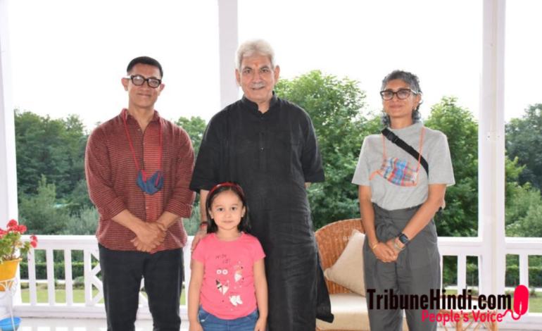 जम्मू कश्मीर के उपराज्यपाल से क्यों मिले आमिर खान