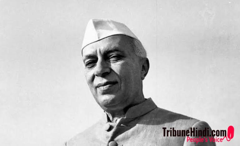 क्या वाक़ई में ये भी नेहरू की ही गलती है?