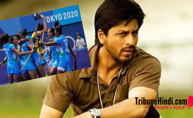 """शाहरुख खान ने टीम इंडिया से """"गोल्ड"""" मांगा है"""