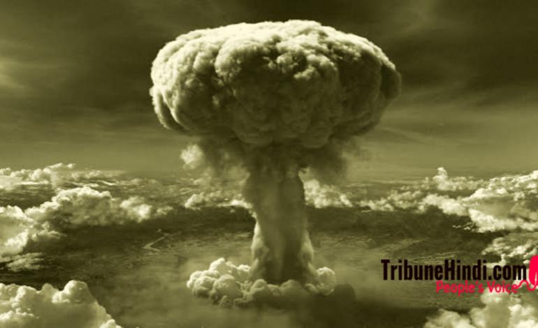 जब अमेरिका ने जापान पर परमाणु हमला कर 1.40 लाख लोगों की जान ली।