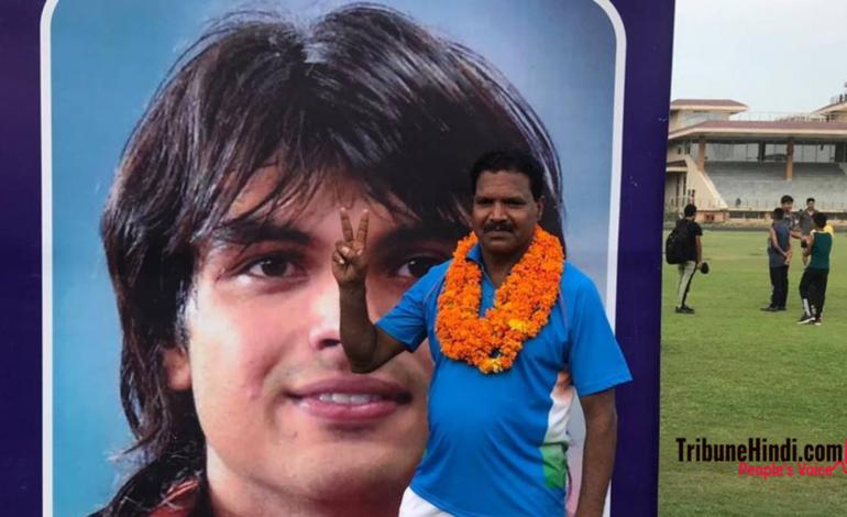 भारत को गोल्ड जिताने वाले नीरज चोपड़ा के कोच मुसलमान हैं?