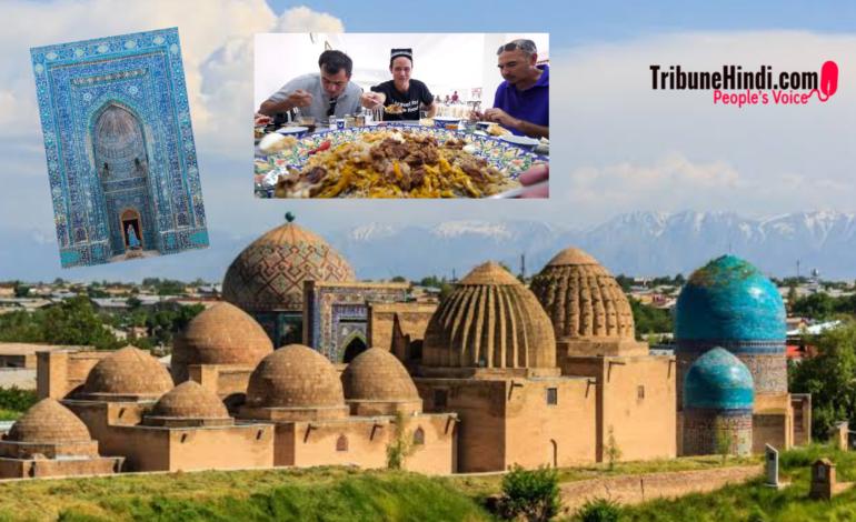 मध्य एशिया में भारतीय संस्कृति जैसा यह कौन-सा देश है?