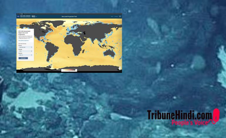 समुद्र स्तर में होने वाले बदलावों पर कड़ी नजर रखेगा नासा