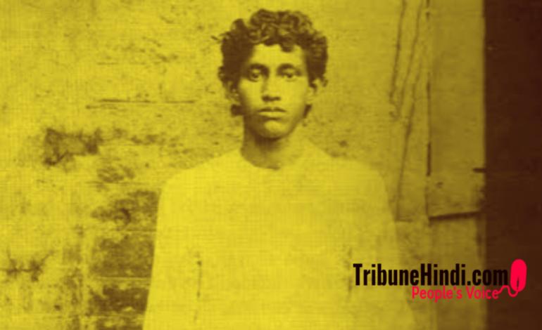 भगत सिंह से भी कम उम्र में हँसते हुए शहीद होने वाले खुदीराम बोस
