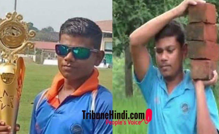 क्रिकेट में वर्ल्ड कप जिताने वाला खिलाड़ी क्यों कर रहा है मजदूरी
