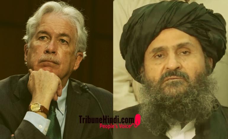 अमेरिका ने तालिबान से क्यों की गुपचुप मीटिंग?