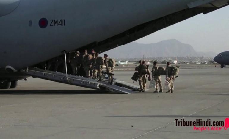 अफगानिस्तान से अमेरिका के 19 साल से ज्यादा लंबे युद्ध हुआ अंत
