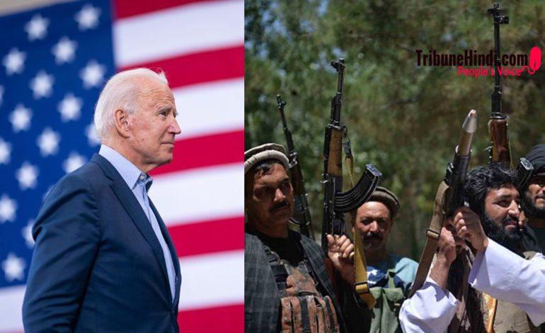 तालिबान ने अमरीका को दिखाई आंख