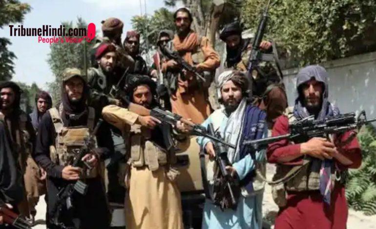 तालिबान के कारण अफ़ग़ान को आर्थिक मदद हुई बंद, अफगानिस्तान के अमेरिकी खाते भी हुए सील