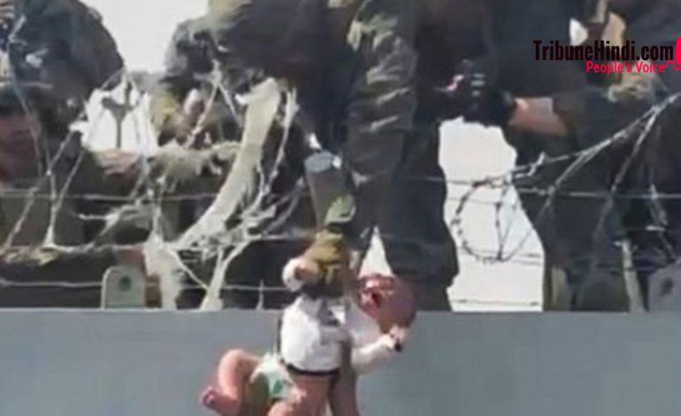 अफगानिस्तान के हालात देखकर रोया ब्रिटिश सैनिक, कहा यह मानवीय त्रासदी है