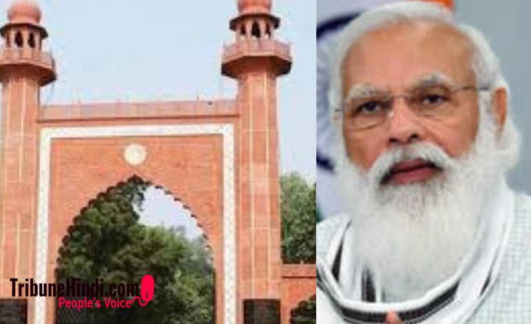 प्रधानमंत्री के अलीगढ़ पहुचंने से पहले यह बड़ा बवाल हो गया