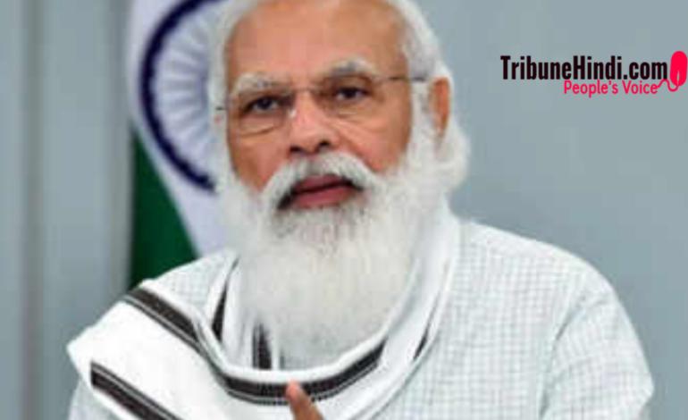 पीएम मोदी के जन्मदिन पर इन नेताओं ने ट्वीट कर दी बधाई