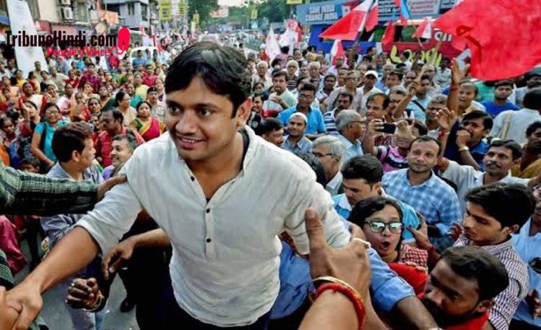 क्या कांग्रेस के हो जाएंगे कन्हैया कुमार?