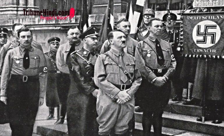 हिटलर के जर्मनी का भयानक दौर आज से शुरू हो गया था