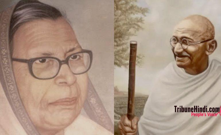 गांधी जी के चंद शब्दों ने बदल दी महादेवी वर्मा की ज़िंदगी