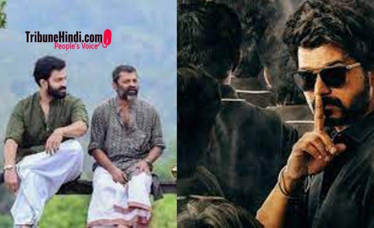 साउथ की 10 सुपरहिटस फिल्मों की बनने जा रही हिंदी रिमेक