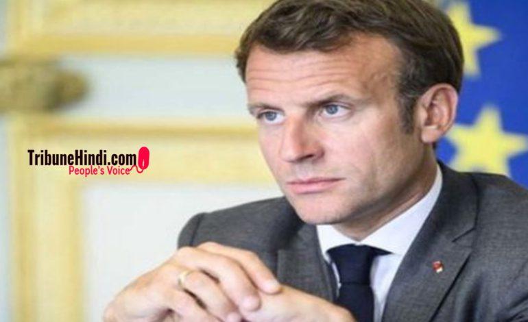 फ्रांस के राष्ट्रपति पर लोगों ने क्यों फेंके अंडे