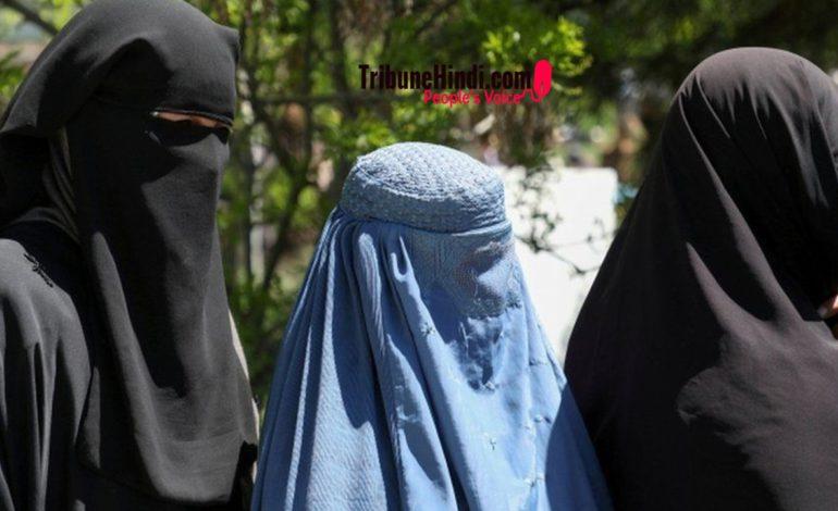 अफगानिस्तान में छिपने को मजबूर हैं पूर्व महिला जजें