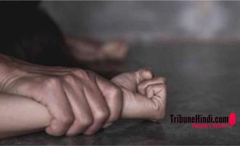 यौन शोषण के आरोप में सैनिक का हुआ कोर्ट मार्शल