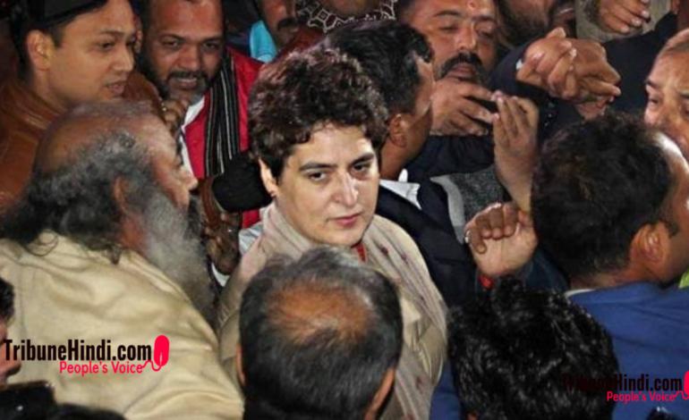 निडर प्रियंका, क्या यूपी में कांग्रेस को जीत दिला पायेंगी ?