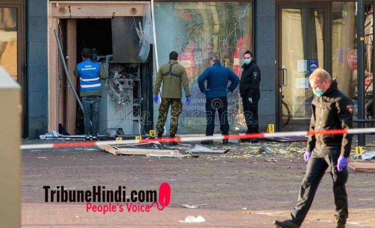 दे रहे थे ATM को लूटने की ट्रेनिंग , और हो गया विस्फोट